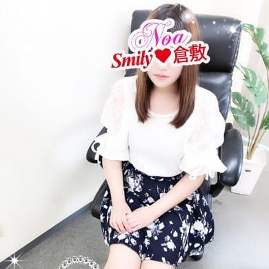 のあ未経験【未経験細身20歳★】 | SMILY(倉敷)
