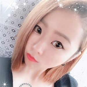 えりか【 極上プラチナ美小女☆】 | SMILY(倉敷)