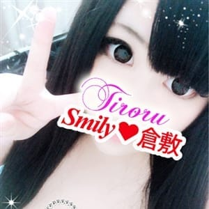 ちろる【爆乳☆ロリカワ☆】 | SMILY(倉敷)