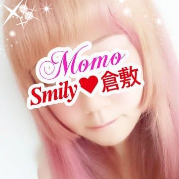 もも【完売必須鉄板ロリ娘♪】 | SMILY(倉敷)