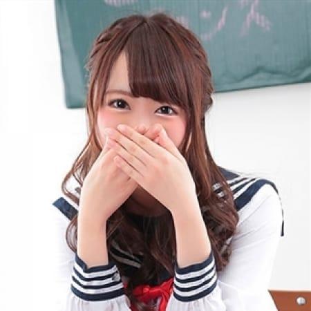 かれん【清楚系スレンダー美少女♡】 | 密着指導!バカンス学園京都(祇園・清水(洛東))
