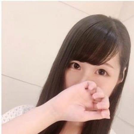 ゆうり【業界未経験!清楚系美少女】|$s - 激安バカンス京都店風俗