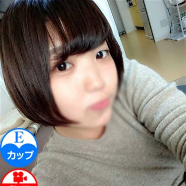 すず【◎スレンダー美女!】 | ドMカンパニー京都店(河原町・木屋町(洛中))