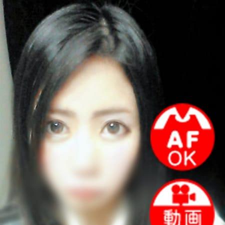 ここあ【黒髪清楚系美女!】 | ドMカンパニー京都店(河原町・木屋町(洛中))