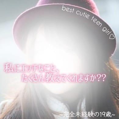 えむ【純真無垢な美少女】 | &Essence(アンドエッセンス)(沼津・静岡東部)