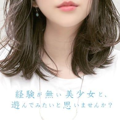 さなえ【天使の様な純情美少女】 | &Essence(アンドエッセンス)(沼津・富士・御殿場)