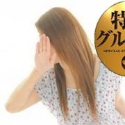 みずえ☆魅惑のお姉さま! | 30分 1800円 奥様特急静岡店 日本最安(静岡市内・静岡中部)
