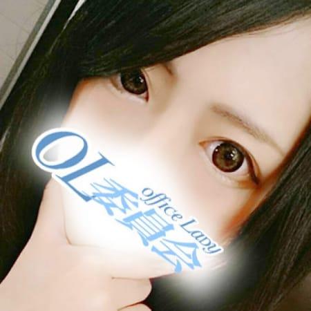 東条 ななせ | 仙台OL委員会(仙台)