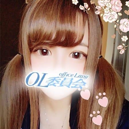 小泉 のん【ファン急増確実!極ロリ妹系】 | 仙台OL委員会(仙台)
