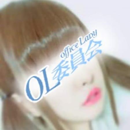 天月 ゆりあ【日本育ちのクォーター美女】 | 仙台OL委員会(仙台)