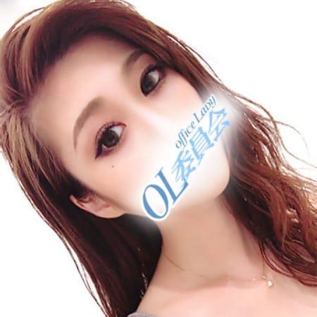 渡辺 みな【パリコレ級モデル美女】   仙台OL委員会(仙台)