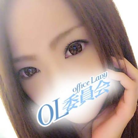 吹石 ひより【優美な色香♪】 | 仙台OL委員会(仙台)