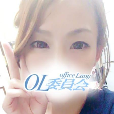 栗山 ふみか【超変態美魔女♡】 | 仙台OL委員会(仙台)