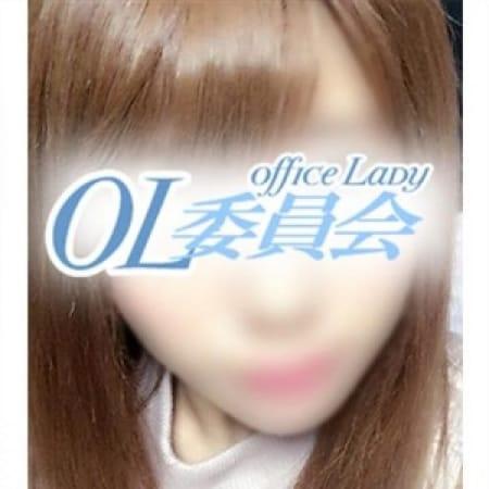 深沢 ひなみ【色白スレンダー♡セクシー】 | 仙台OL委員会(仙台)