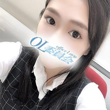 横沢 あかり【ゆるふわ清楚系!】   仙台OL委員会(仙台)