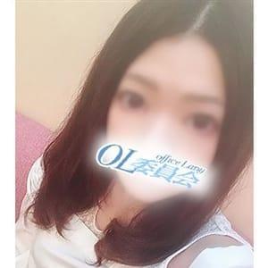 逢沢 のぞみ【魅力満載Fcup美人】   仙台OL委員会(仙台)