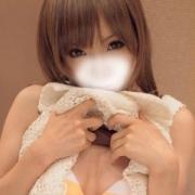 ★サリナ★ | I's-アイズ-(仙台)