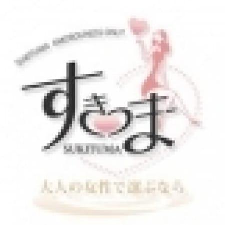 水蛍 | すき妻(札幌・すすきの)