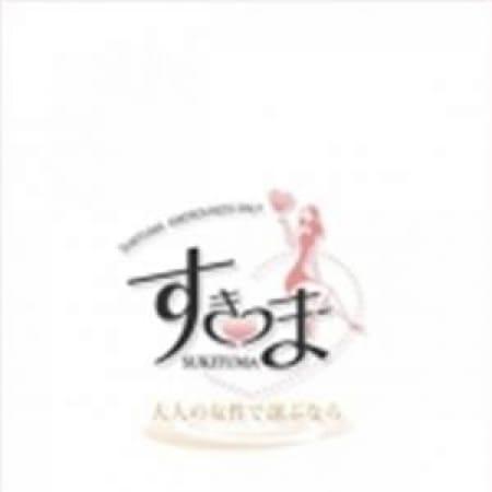 三紗子 | すき妻(札幌・すすきの)