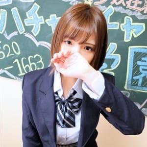 ちなつ【キレカワ癒し系生徒♪】 | 君とハチャメチャ学園(札幌・すすきの)