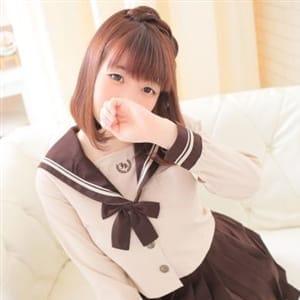 まい【ご奉仕大好き敏感娘♪】 | ハチャメチャスクール(札幌・すすきの)