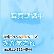 ちあき | 宅配おねえちゃん(札幌・すすきの)