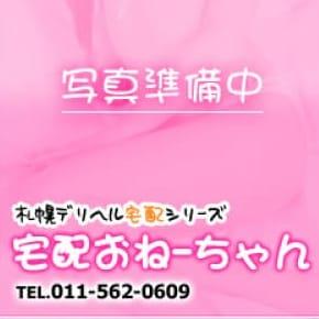 まな | 宅配おねーちゃんおかあさんおばあちゃん(札幌・すすきの)