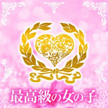 ほなみ【癒される笑顔】   岡山風俗ピンクオブハーツ(岡山市内)