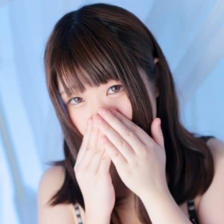 きらり【幼顔で敏感体質】   岡山風俗ピンクオブハーツ(岡山市内)