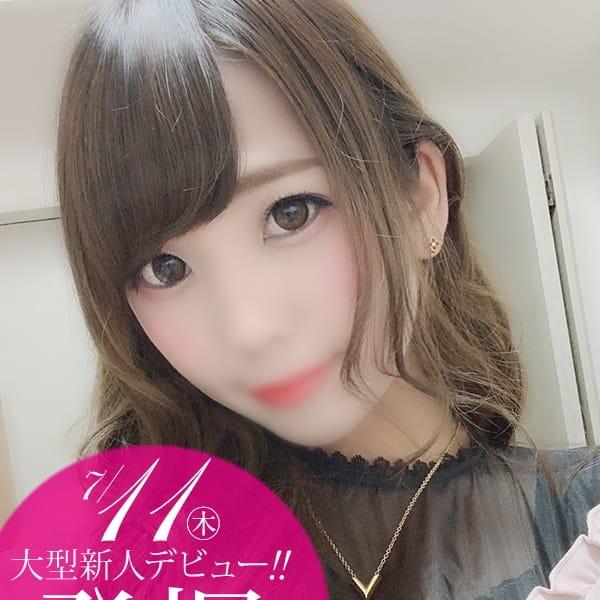 あかり【超キュート☆ハニカミ美女♪】 | プロフィール岡山(岡山市内)