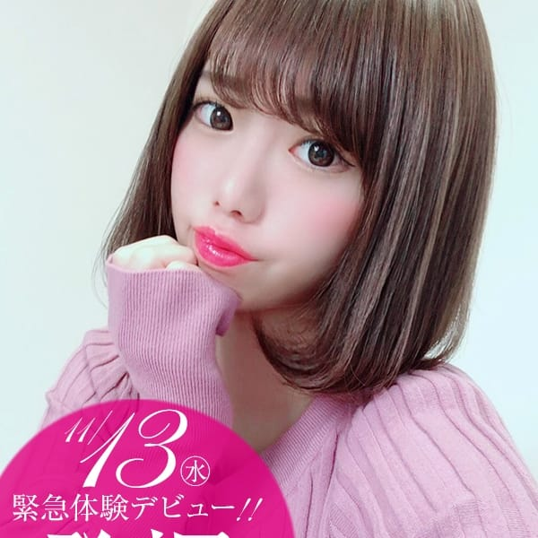 りお【アイドル系激カワ美少女♡】 | プロフィール岡山(岡山市内)