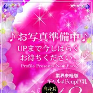 えれな【未経験18歳Gカップ美少女】 | プロフィール岡山(岡山市内)