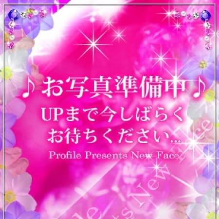ゆうき【業界未経験美少女】 | プロフィール岡山(岡山市内)