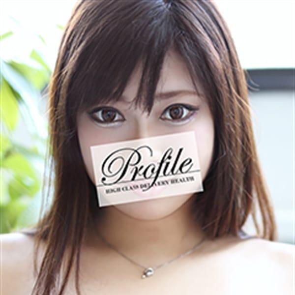 らむ【Iカップ爆乳☆激美女】 | プロフィール岡山(岡山市内)