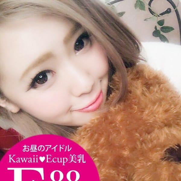 るきあ【Eカップ色白美女♥】   プロフィール岡山(岡山市内)