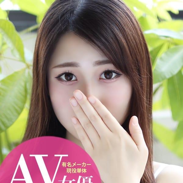 北〇レイラ【S級現役単体AV女優】 | プロフィール岡山(岡山市内)