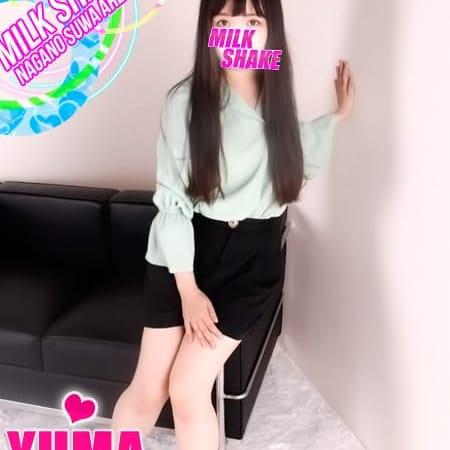 ユマ[美巨乳発令注意っ☆]【[神掛かりしパイズリは必須]】 | ミルクシェイク(松本・塩尻)
