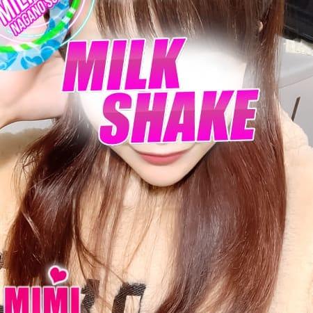 ミミ[小柄E乳最高BODY]【【Eカップ♡巨乳極嬢♡】】 | ミルクシェイク(松本・塩尻)