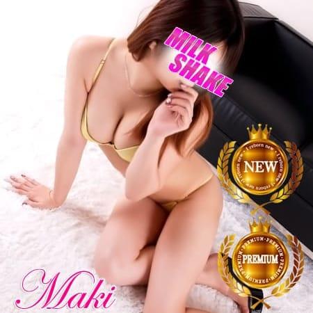 マキ【☆PERFECT嬢降臨☆】 | ミルクシェイク(松本・塩尻)