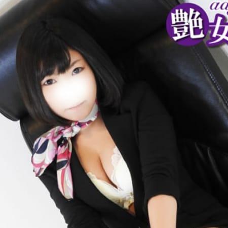 新人艶女/美月(みつき)【セクシー贅沢BODY激エロ艶女】 | いけないOL哲学(高崎)