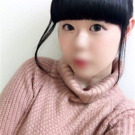 みどり【くぅ~可愛い♡】   千葉サンキュー(千葉市内・栄町)