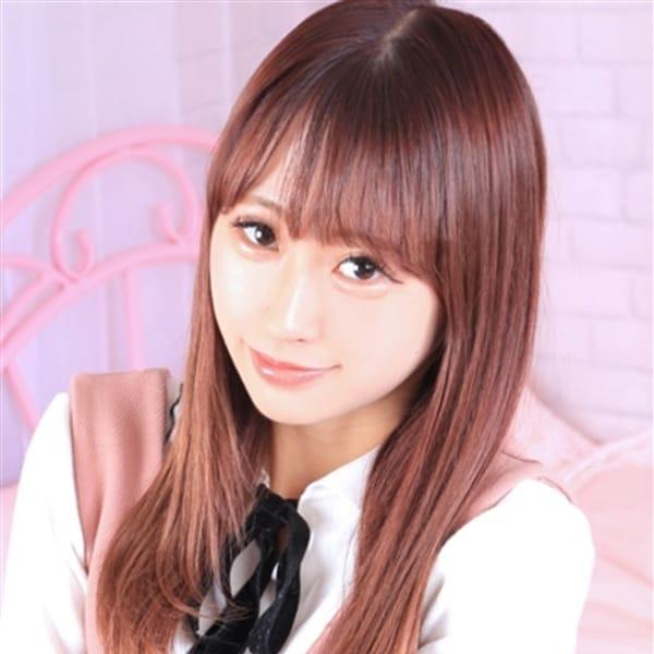 ひかり【☆姫カワ女子大生☆】 | [24時間営業]ワンダーホール(西船橋)