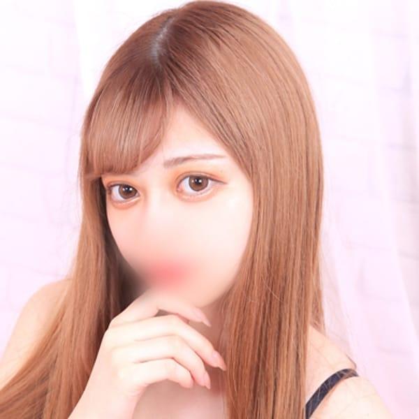 恋 【君に初恋♪キュンです♡】 | ワンダーホール24(西船橋)