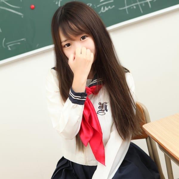 りの【ミニマムな美少女!】 | 美少女制服学園クラスメイト千葉・船橋校(西船橋)