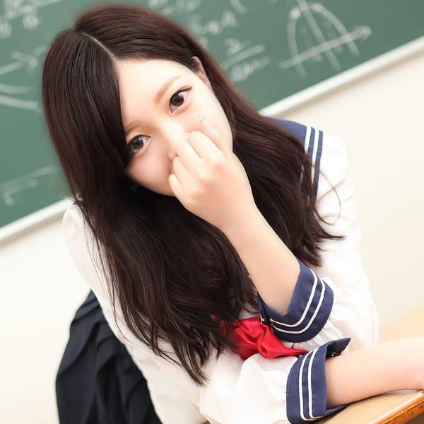 しの【癒し系の清純美少女】 | 美少女制服学園クラスメイト千葉・船橋校(西船橋)