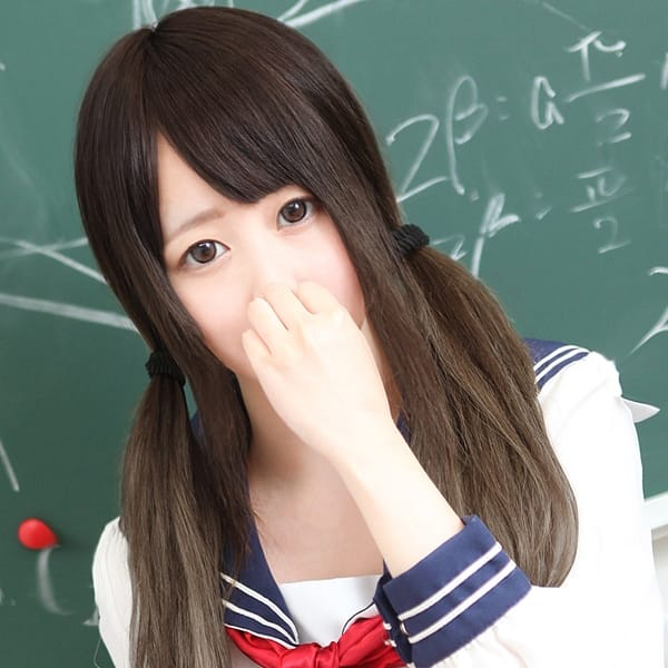 ちの【超ロリロリ美少女!!】 | 美少女制服学園クラスメイト千葉・船橋校(西船橋)
