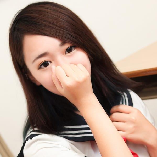 ふたば【ロリ×巨乳×パイパン】 | 美少女制服学園クラスメイト千葉・船橋校(西船橋)