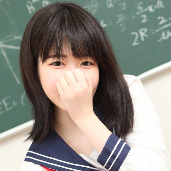 わかな【超絶ピュアな美少女!】 | 美少女制服学園クラスメイト千葉・船橋校(西船橋)