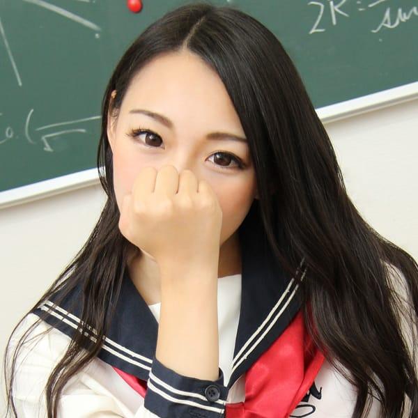 かのん【パッチリ目の美少女♪】 | 美少女制服学園クラスメイト千葉・船橋校(西船橋)