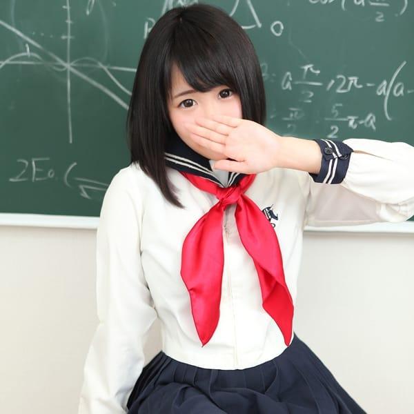 まいか【愛嬌抜群!すぐ仲良し】 | 美少女制服学園クラスメイト千葉・船橋校(西船橋)